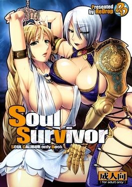 Redrop – Soul Survivor (English)