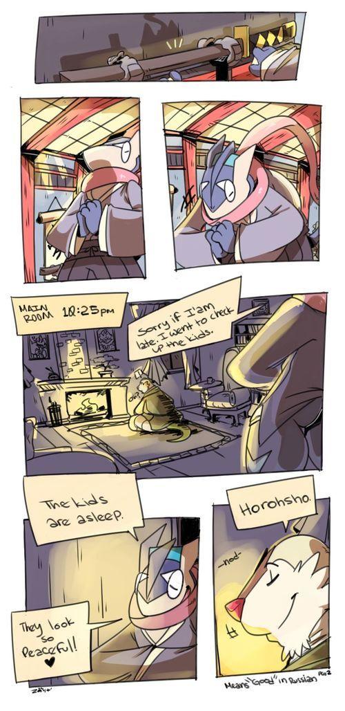 Logan x Unexpressive (Pokemon)