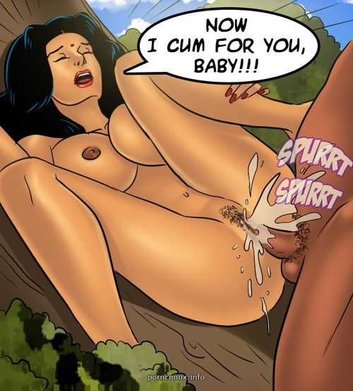 Savita Bhabhi 67- Criss-cross Dote on - part 11