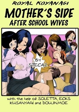 Mother's Side-After School Wives