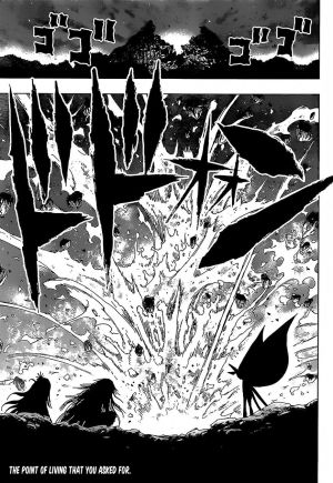 Uratarou: chapter 31 : To Live