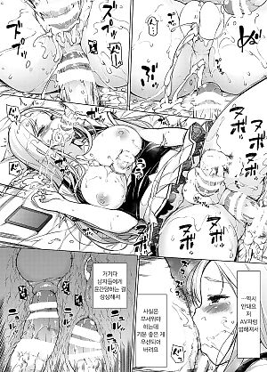 ~Seiki Tenso~ hanareta Tokoro kara Yari makuri!? - ~성기전송~ 멀리 떨어진 곳에서 마구 해대다니!? - part 4