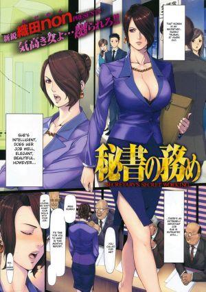 Secretary's Secret Working- Hentai