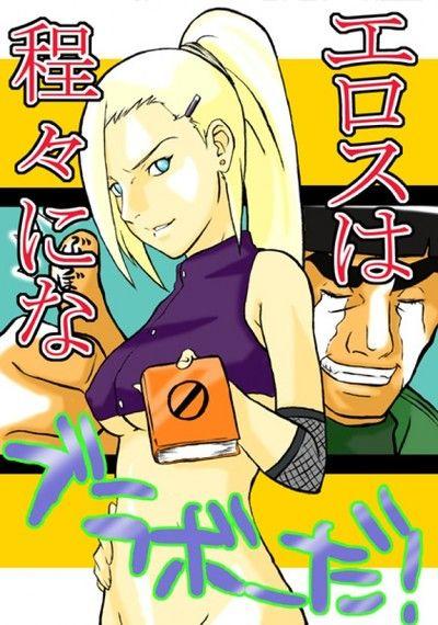 Naruto hentai sex xxx pictures